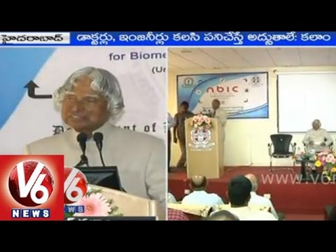 Apj Abdul Kalam Speech In Bio Medical Convention Held At Osmania University video