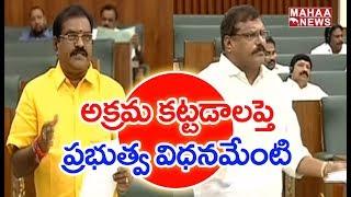Words War Between Nimmala Ramanaidu And Botsa Satyanarayana About Illegal Constructions | MAHAA NEWS