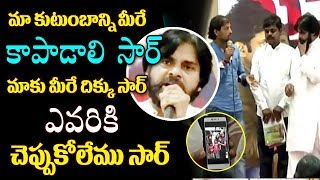 Pawankalyan UNSEEN Ferocious Speech On Kidney Uddanam Issue Against AP Government | Pawan Kalyan