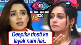 Bigg Boss 12: Evicted Neha Pendse Ends Friendship with Dipika Kakkar & Reveales her Real Face