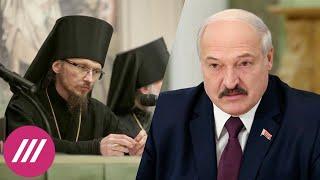 Лукашенко встретился с главой Белорусской православной церкви. Но говорил про мусульман и католиков