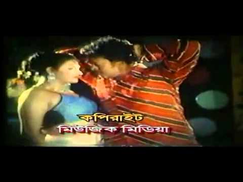 Bangla Sexy 3rd Grade Hot Movie Song [hd] - Youtube2.flv video