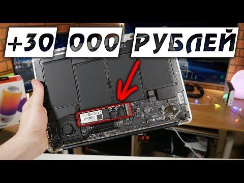 Ставим 480Gb SSD в Macbook