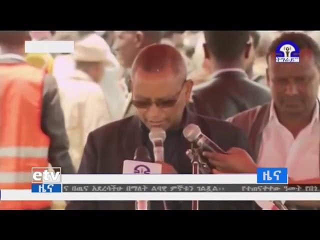 Ethiopia | Dr Debretsion's Speech
