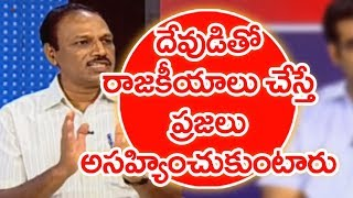 Public Will Slams BJP If They Do Politics With TTD: Analyst Lakshminarayana | # PrimeTimeWithMurthy