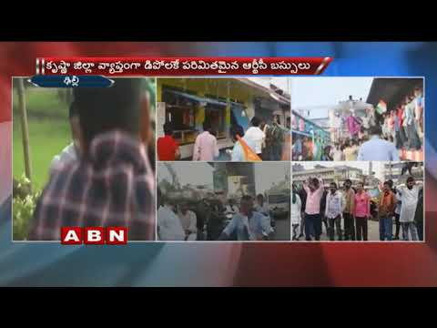 Rahul Gandhi Returns From Mansarovar Yatra, Joins Bharat Bandh Protest | ABN Telugu
