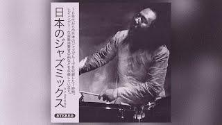 Download Song 70s Japanese Jazz Mix Vol.2 (Jazz-funk, Soul Jazz, Rare groove, Drum Breaks..) Free StafaMp3
