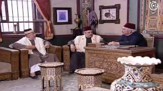 مسلسل باب الحارة الجزء 1 الاول الحلقة 18 الثامنة عشر│ Bab Al Hara season 1