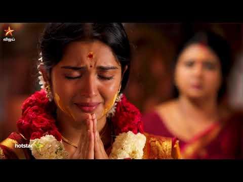 Kaatrin Mozhi Promo 19-03-2020  Vijay Tv Serial Promo Online