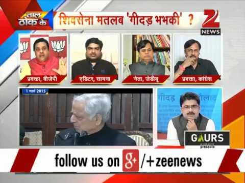 Shiv Sena attacks Mufti Mohammed Sayeed in Saamana editorial-Part 2