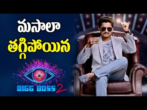 Bigg Boss 1 Vs Bigg Boss 2 | Big Boss 2 Telugu Misses out the Charm of Big Boss 1 |Nani|Jr Ntr |Y5tv