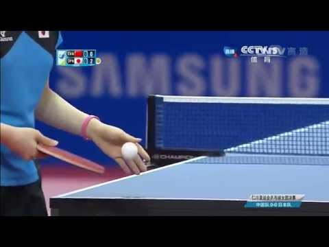 2014 Asian Games WT-F/1st: DING Ning - FUKUHARA Ai [HD] [Full Match/Chinese]