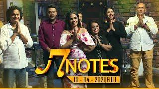 7 NOTES | Siyatha TV | 10 - 04 - 2021
