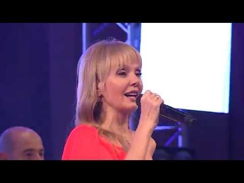 Концерт Валерия ЭХЗ 55 лет