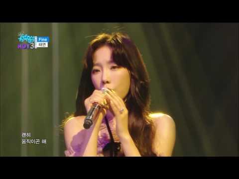 【TVPP】 TaeYeon(SNSD) - Fine, 태연(소녀시대) - 파인 @Show Music Core Live