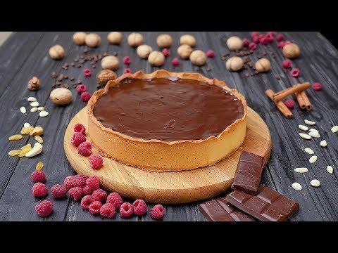 Шоколадно-малиновый тарт - Рецепты от Со Вкусом