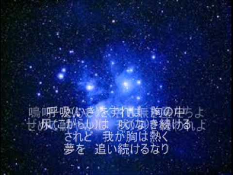 昴(すばる)_創価合唱団 SokaChorus(SGI)