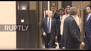 download lagu China: Putin And Saudi Deputy Crown Prince Urge Closer gratis