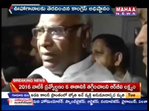 Mallikarjun Kharge Appointed Leader of Congress in Lok Sabha
