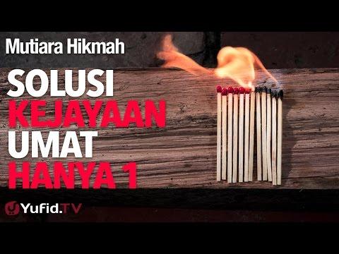 Mutiara Hikmah: Bahaya Meremehkan Riba - Ustadz DR Syafiq Riza Basalamah, MA.