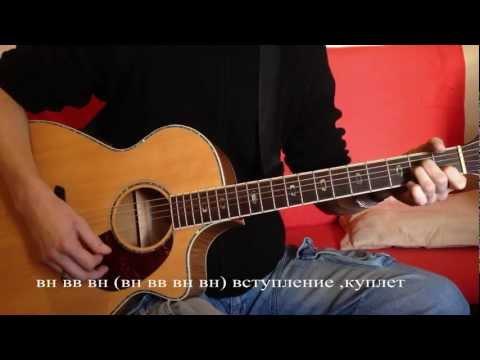 Песня под гитару - забытая любовь