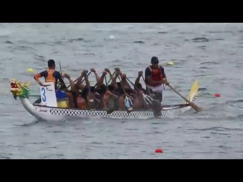 Philippine Coast Guard DBT - CCWC Adelaide 2016 - Small Boat 500m Open GRAND FINALS