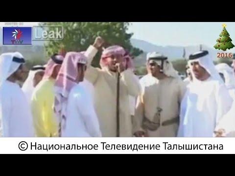 Talyshistan TV 06.01.2016 News IN AZERBAIJANI-TURKISH