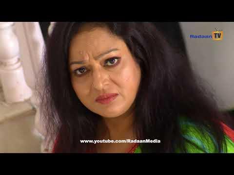 வாணி ராணி - VAANI RANI -  Episode 1507 - 3/03/2018