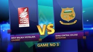 TV 1 Pentathlon Season 2   EP 04   Devi Balika Vidyalaya vs Sivali Central College