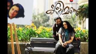 Kalimannu - KALIMANNU MALAYALAM MOVIE FIRST LOOK HD