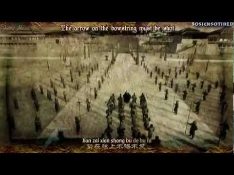 Three Kingdoms (2010) Opening