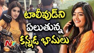 Kannada Heroines Craze in Tollywood | Rashmika Nandhana, Nabha Natesh | NTV