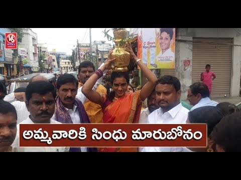 Badminton Player PV Sindhu Offers Bonam To Goddess Simhavahini Mahankali | V6 News