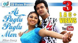 Ai Paglu Paglu Mon   Jiddi mama (2016) HD Movie Song   Shakib Khan & Apu Bishwas   CD Vision