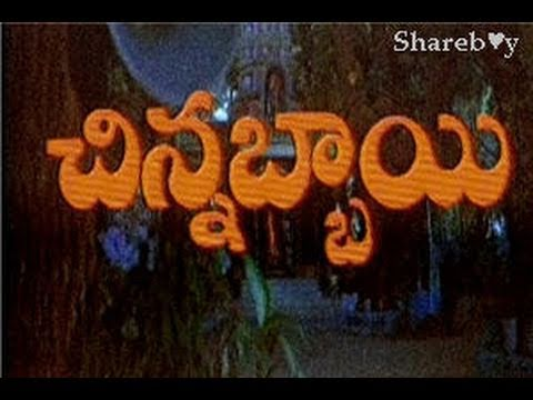 Chinnabbayi - Full Length Telugu Movie - Venkatesh - Ramya Krishna - Ravali - 01