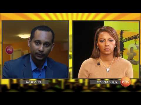 Investors' Cafe: Interview With Ato Messai Tadesse & Ato Mekbib Tesfaye