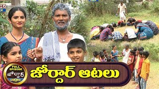 Childhood Games | Dussehra Special | Jordar News Full Episode | hmtv