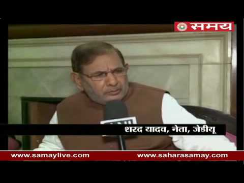 Sharad Yadav on Navjyot Singh Sidhu to resign from Rajya Sabha