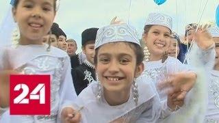 В Крыму отметили Хыдырлез - Россия 24