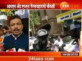Mumbai | Vinod Tawade On ED Investigation
