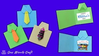 Children's Day Special Greeting Cards | 1 Minute Craft