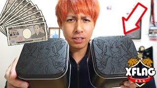 【モンスト】XFLAG STOREでいきなり80,000円使ってみたwwww【ぎこちゃん】