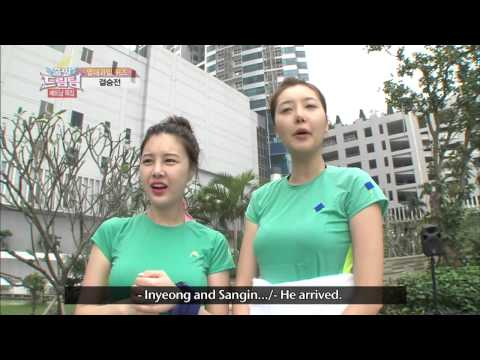 Let's Go Dream Team 2 | 출발드림팀 2 - 3rd Ep. of Vietnam Special-Couple Survival Match (2013. 05.11)