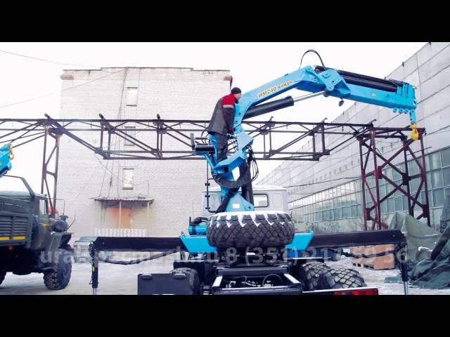 Седельный тягач Урал с КМУ ИМ-240 (г/п 7,3 тн) в работе