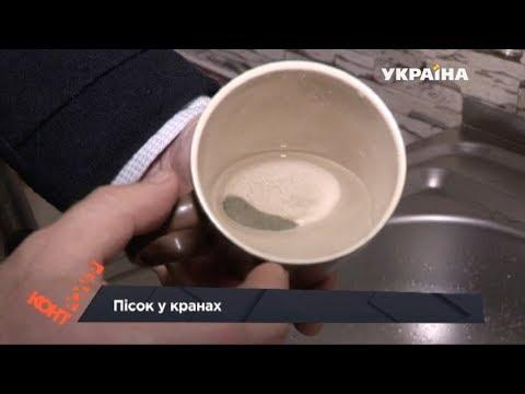 Пісок в кранах (Випуск 4)   Контролер