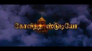 Vellikizhamai 13am Thethi Movie Trailer