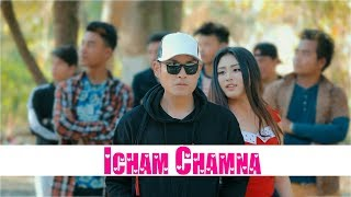 Icham Chamna - Official Music Video Release