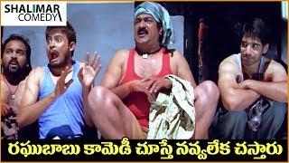 Comedy Stars Episode 981 | Non Stop Jabardasth Comedy Scenes Back To Back | Telugu Best Comedy Scene