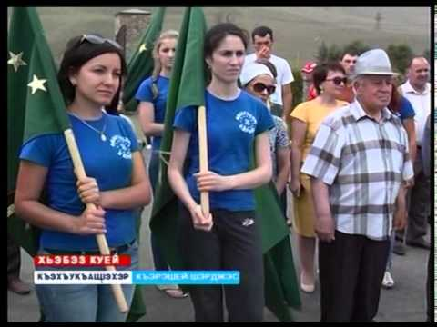 Вести КЧР от 26.08.2014 (на черкесском языке)
