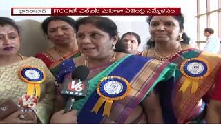 Women Emerging As Star Insurance Agents In LIC Marketing | Hyderabad